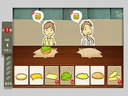 Hamburger Game