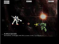 Jouer au jeu gratuit The War of Gundam Mobile Suit