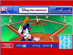 Baseball Championship game