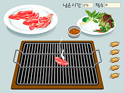 Barbecue Chef game
