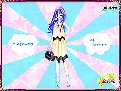 gra Blue Hair Star Dressup