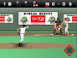 Играть бесплатно в игру Baseball Stadium