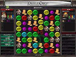 Gioca gratuitamente a Puzzle Quest